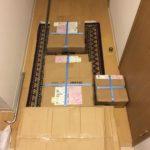 筋トレ器具の購入