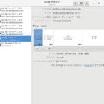 CentOSでストレージサーバ(RAID5)を組んでみる - その2(OS導入・ソフトウェア設定編)